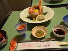 丹後の木津温泉夕日ヶ浦で、贅沢に蟹を食べてきました