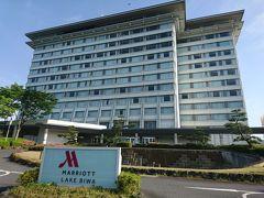 初めてのSPGアメックス利用で泊まった琵琶湖マリオットホテル旅行記
