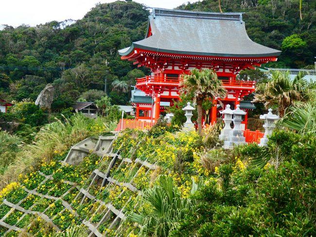 【2018年 宮崎】その3 神の国であと10分に泣く2 鵜戸神社へ向かってバスに乗ったり歩いたり(サンメッセ日南、鵜戸神宮)