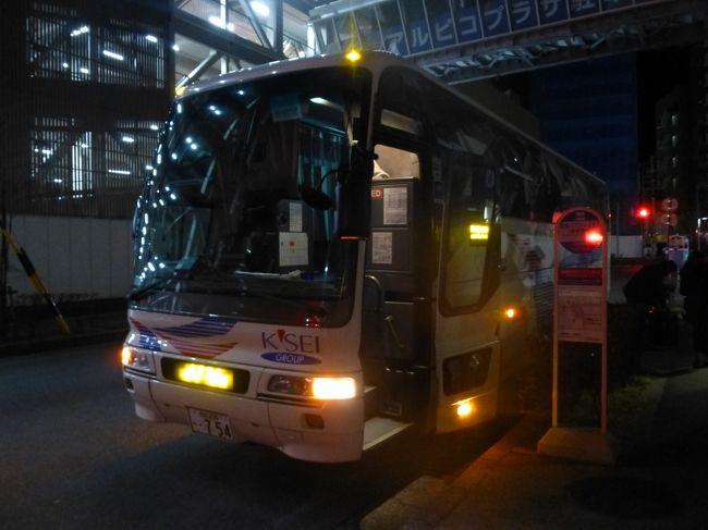 京成上野駅バス停から夜行バスで松本に移動して塩尻に向かいました。