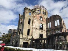広島で世界の平和について考える旅