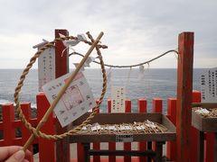 日南の風② 鵜戸神宮・飫肥城・都井岬ドライブ
