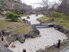 冬の東北(17)庭園が美しい円通院(松島)は縁結び寺としても
