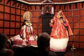 南インド癒しの旅(6)・・コーチンのダッチパレス、聖フランシス教会、チャイニーズ・フイッシュ・ネットを巡り、カタ・カリ・ダンスの観賞です。