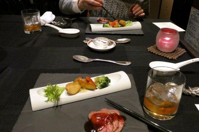 今回の年越しのエクシブ山中湖3泊での夕食は、レストラン街に3カ所あるレストランを順に利用します。<br /><br />初日に利用するのは中国料理 翠陽で、ローエンドのコースにフカヒレと北京ダックのオプションをつけて楽しみます。<br />