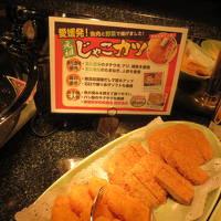 【復刻】新年の四国(6)愛媛グルメ満載のホテル朝食バイキング