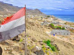 有休いらず!3連休でイエメン
