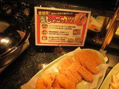新年の四国(6)愛媛グルメ満載のホテル朝食バイキング