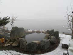 北海道で温泉を堪能してきました。