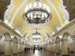 モスクワ☆タマネギ屋根と美しい地下鉄駅巡りの女子一人旅