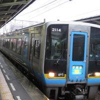 【復刻】新年の四国(7)特急宇和海の列車旅・松山〜宇和島