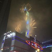 平成最後の年末年始の台湾3(台北・十份・九份編)