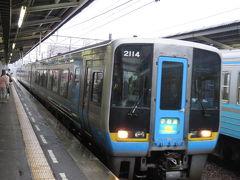 新年の四国(7)特急宇和海の列車旅・松山~宇和島