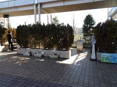 JR東戸塚駅の喫煙所は?