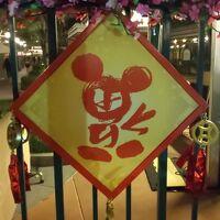 香港旅行1月12日から14日
