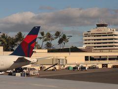 2018.12 ハワイ ① デルタ航空でダニエル・K・イノウエ空港に到着 ~ ホテルチェックイン
