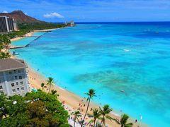 2019ハワイ旅行準備編~ANA特典でエアバスA380(フライングホヌ)ファーストクラスの予約に挑戦してみました♪