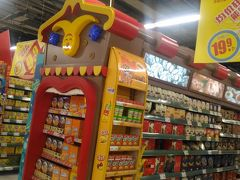 西安 スーパーマーケット 写真