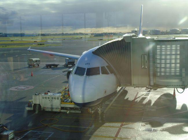 アムステルダムに到着してから数時間後マンチェスターへロンドン経由で戻ります。<br /><br />この便は14:15発、14:35着。