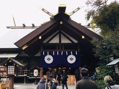 神楽坂の赤城神社・毘沙門天から東京大神宮、靖国神社まで歩きました。