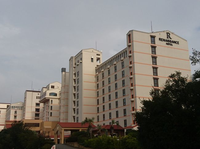 SPGアメックスを使ってルネッサンスリゾートナルトに宿泊してみました。