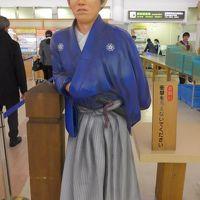 ただ今、JALで移動中(*^-^*) 第五十弾>>>>高地龍馬空港を利用しての往復空の旅&グルメ!!
