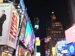 初めてのニューヨーク4泊6日 〜その1〜 定番見物+ハーレムバーガー!!
