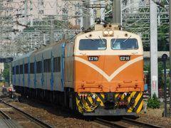 2018行くぜ、熱帯。列車で巡るアジアの街角!vol.2(台湾:臨時列車「復興号5581次」編!)