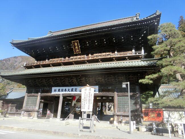 今年最初の旅は新宿から高速バスで3時間半、山梨県身延町の日蓮宗総本山「身延山久遠寺」を参拝してきました。奥の院へはロープウェイで行き、3つある展望台から富士山を含めたパノラマを満喫。武田信玄が川中島の合戦での傷を癒したとされる下部温泉に泊まってきました。<br /><br />■身延山久遠寺<br />https://www.kuonji.jp/<br /><br />■身延町身延山観光協会<br />http://www.minobu.info/<br /><br />■京王バス<br />https://www.keio-bus.com/highwaybus/