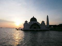 多様な国 マレーシア
