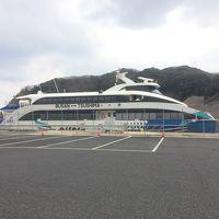 釜山港から高速船で対馬へ フェリーやジェットフォイルで対馬、壱岐、福岡をめぐる
