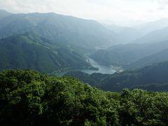 富郷渓谷 金砂湖 塩塚高原