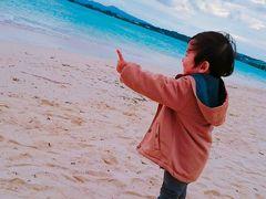 年末年始家族で初の沖縄
