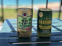 沖縄本島ゆったりのんびりグルメ&アルコールの旅