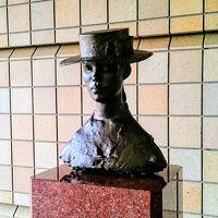 2018/6月  『宮城県美術館』で「アリスの庭」と佐藤忠良の彫刻を楽しむ