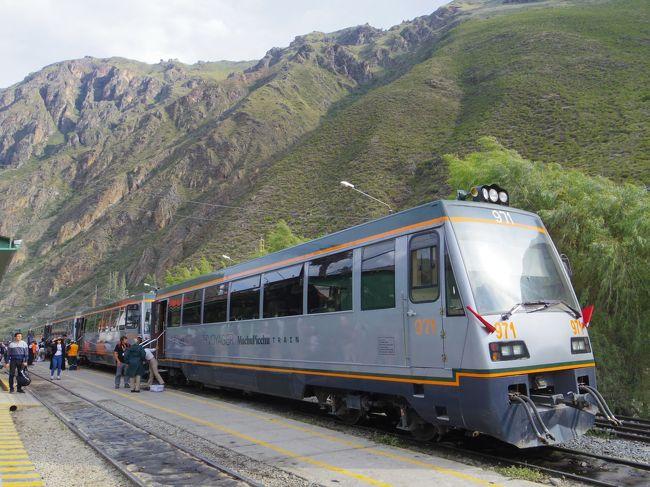 南米ツアー4日目は、ほぼ移動の日です。<br />リマから飛行機に乗ってクスコへ。クスコ市街を観光してからバスでオリャンタイタンポへ。オリャンタイタンポから鉄道でマチュピチュへと向かいます。
