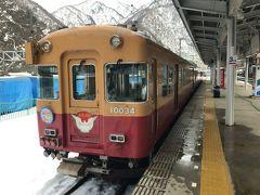 2019年1月富山地方鉄道乗り鉄の旅3(本線特急電車で宇奈月温泉往復)