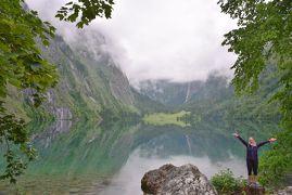 2016年ドイツの旅 (2) フィヨルド湖のケ-ニヒス湖遊覧、秘境オ-バ-湖へ向う