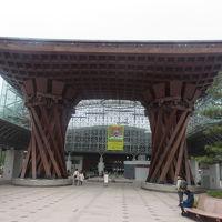 【復刻】北陸路・飛騨路(2)観光名所になった金沢駅