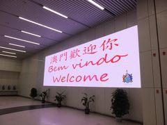 香港からマカオ 2019.1.3