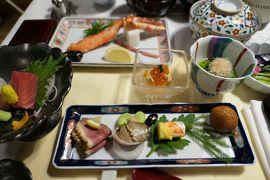 冬の軽井沢旅行♪ Vol.2 軽井沢プリンスホテル「ドッグコテージ」お部屋で懐石料理♪