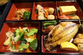 冬の軽井沢旅行♪ Vol.8 軽井沢プリンスホテル「ドッグコテージ」お部屋で朝食♪