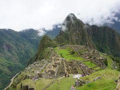 ペルーの旅行記