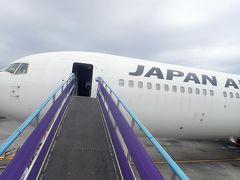 ハワイ島(25)【終】JAL直行便ビジネスクラスで帰国