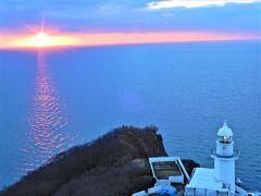 室蘭工場夜景と登別の旅 地球岬~洞爺湖~登別温泉~カフェモルタオ編