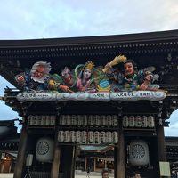 今頃の初詣 激混みの寒川神社へお参りと ちょっと足を延ばしてインフィニティ風呂へ入って来ました。