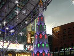 博多駅のイルミと熊本駅の現状@平成最後の年末年始も天草で過ごす【1】