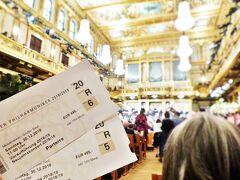 ウィーンで過ごす年末年始'18-'19【2】ウィーン・フィル ニューイヤーコンサート(プレヴューコンサート)編