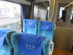 新年の四国(9)列車旅・特急あしずり6号高知行き
