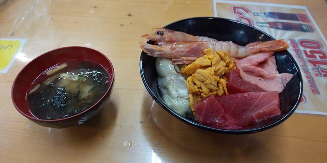 冬の仙台旅行に行きました。仙台は2年前にも行ったことがあり、今回はグルメ中心の旅行になりました。2日目は松島で海鮮丼、牡蠣をいただきました。どれも最高に美味しく満足の行く旅行になりました。